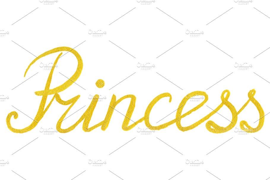 Golden gold Princess word lettering