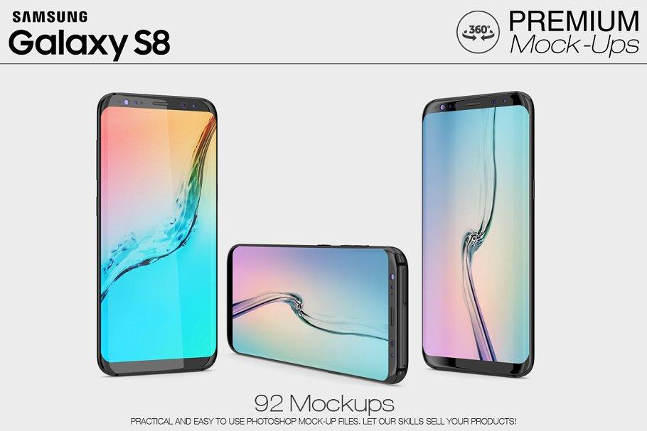 Samsung Galaxy S8 Mockup Pack ~ Mobile & Web Mockups