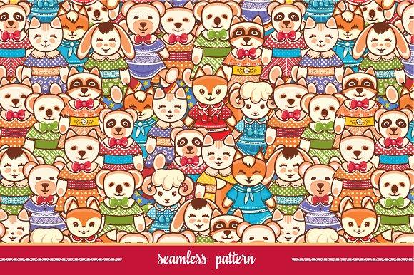 Children's Toy Animals Seamless
