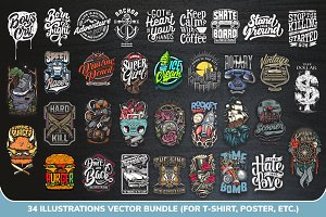 SALE $19! Vector Bundle