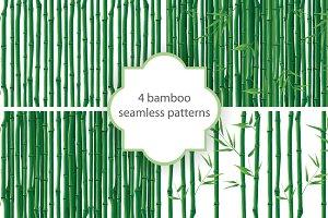Bamboo seamless
