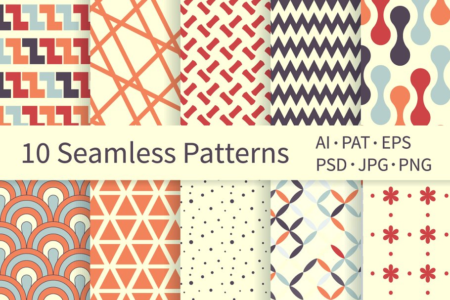 Seamless Patterns Swatch Libraries