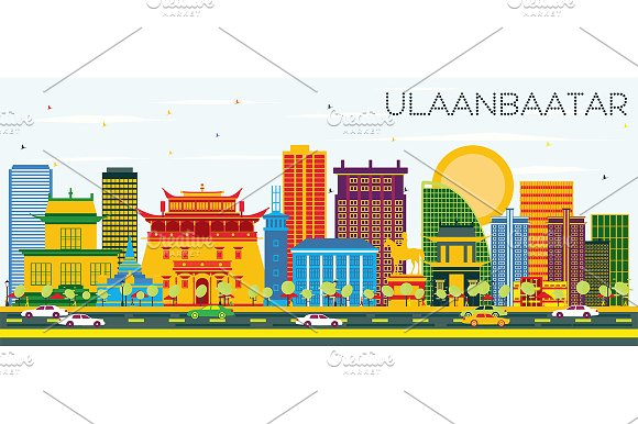 Ulaanbaatar Skyline