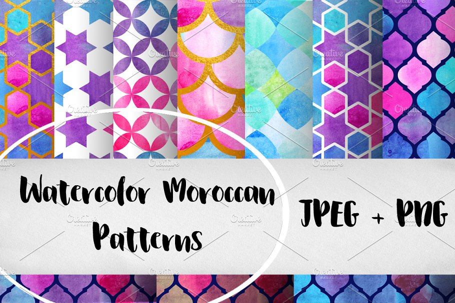 Watercolor Moroccan Patterns