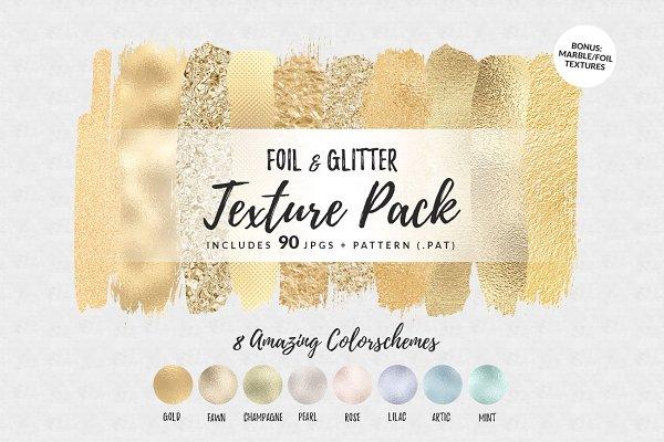 Foil & Glitter Texture