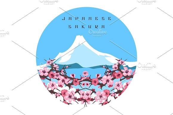 Japanese Sakura And Fuji Colorful Banner