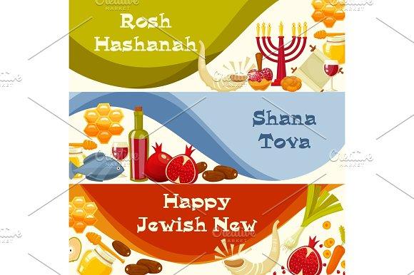Rosh Hashanah Shana Tova Or Jewish New Year Cartoon Flat Vector Banners Set Cartoon Flat Style Vector Illustration