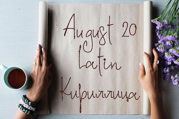 Script August 20