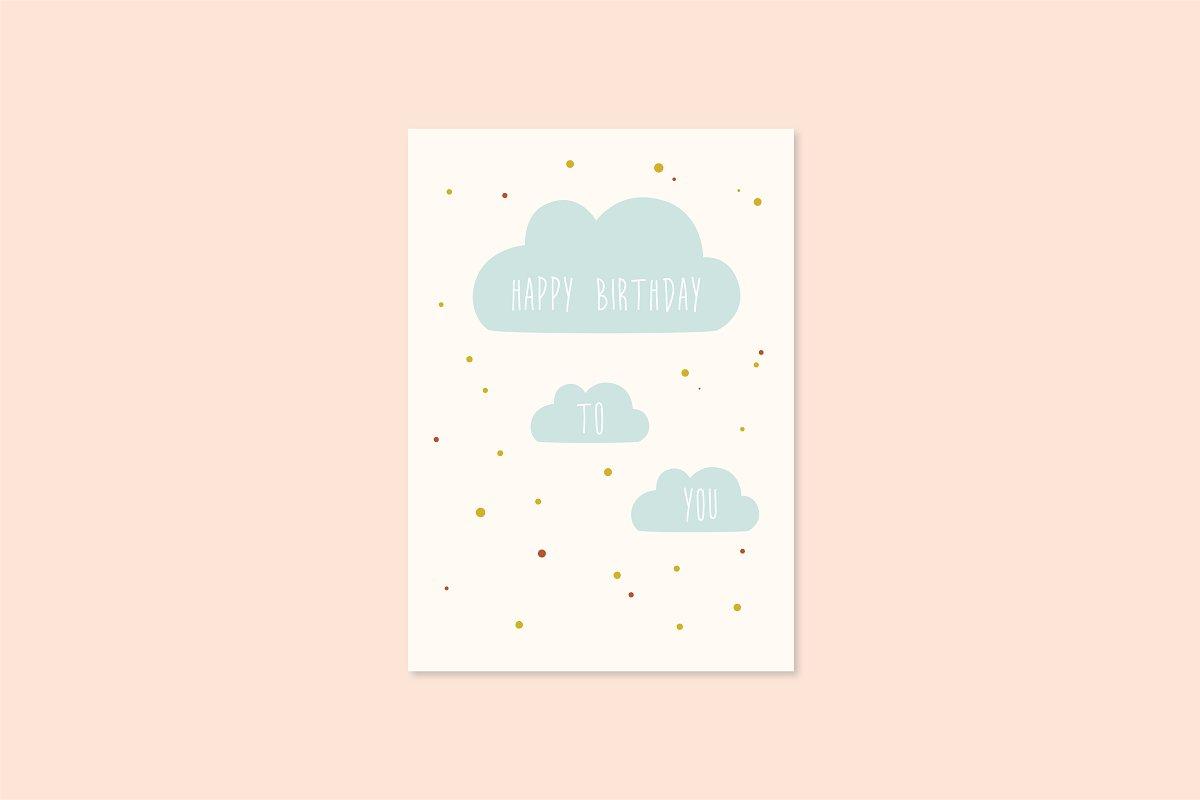 Save Happy Birthday Card