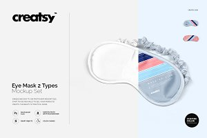 Eye Mask 2 Types Mockup Set