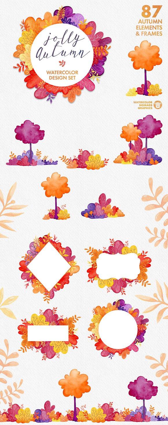 Watercolor Autumn Scene Creator