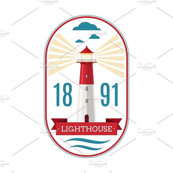 Marine Lighthouse Vector