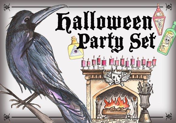 Halloween Party Watercolor