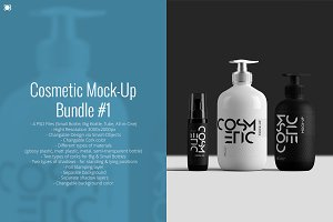 [-33%] Cosmetic Mock-Up Bundle - #1