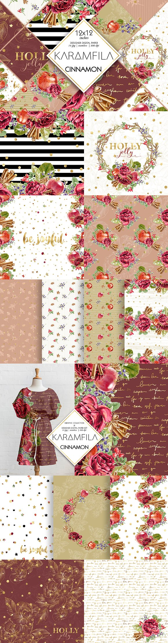 Cinnamon And Apples Patterns