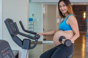 Asian Pregnant female
