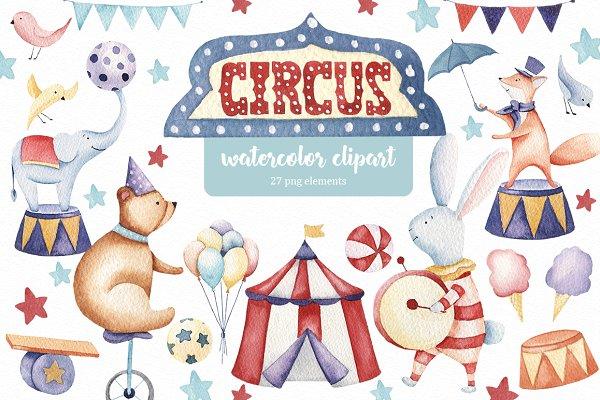Circus animals watercolor clipart