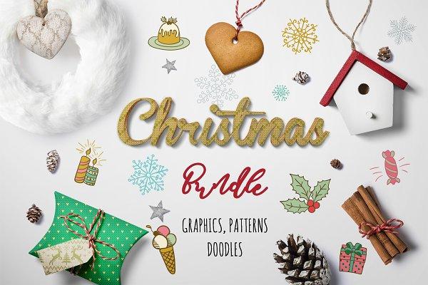 Christmas Graphic Bundle 97% OFF