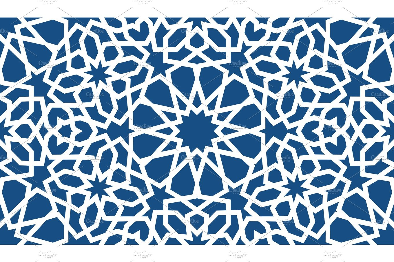 Blue Islamic Pattern Seamless Arabic Geometric Pattern