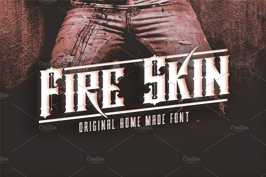 Mr Brown & Fire Skin
