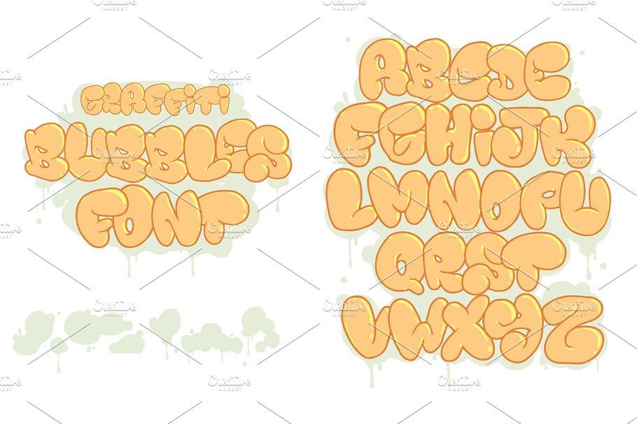 Graffiti Bubbles Font. Vector