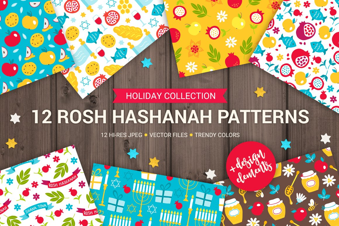 12 rosh hashanah patterns bonus patterns creative market kristyandbryce Choice Image