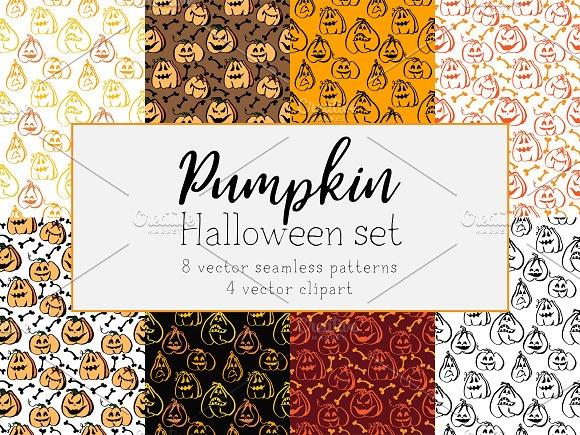 """Vector texture """"Pumpkin. Halloween"""""""