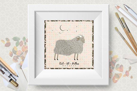 Eid Ul Adha greeting card