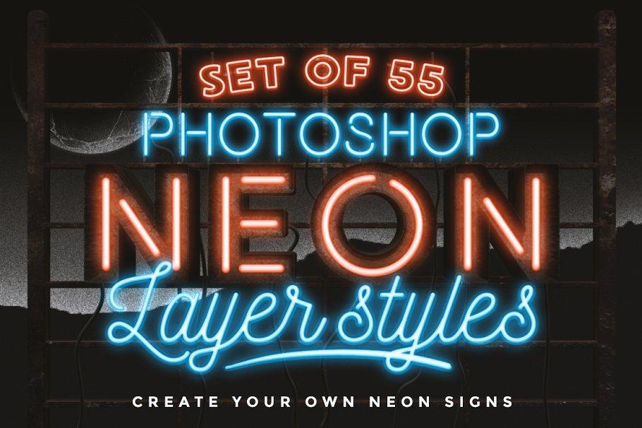 80s Neon Font Generator