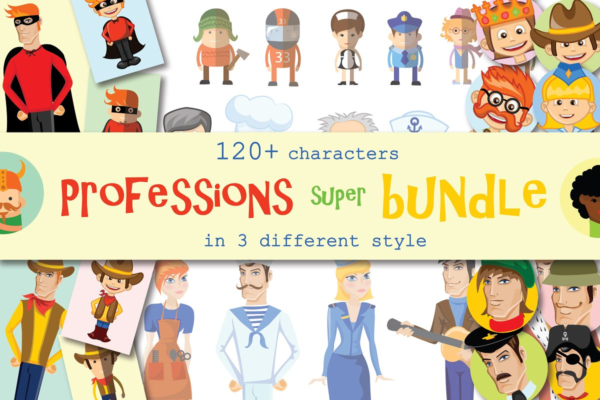 PROFESSIONS bundle, SALE 75% OFF in Illustrations - product preview 8