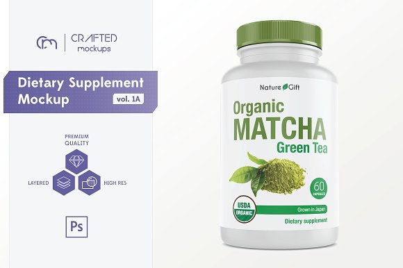 Download Dietary Supplement Mockup v. 1A