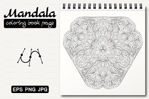 ♡ vector Mandala coloring book page