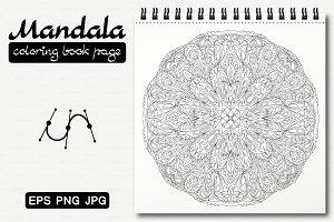 ♡ vector Mandala coloring book page