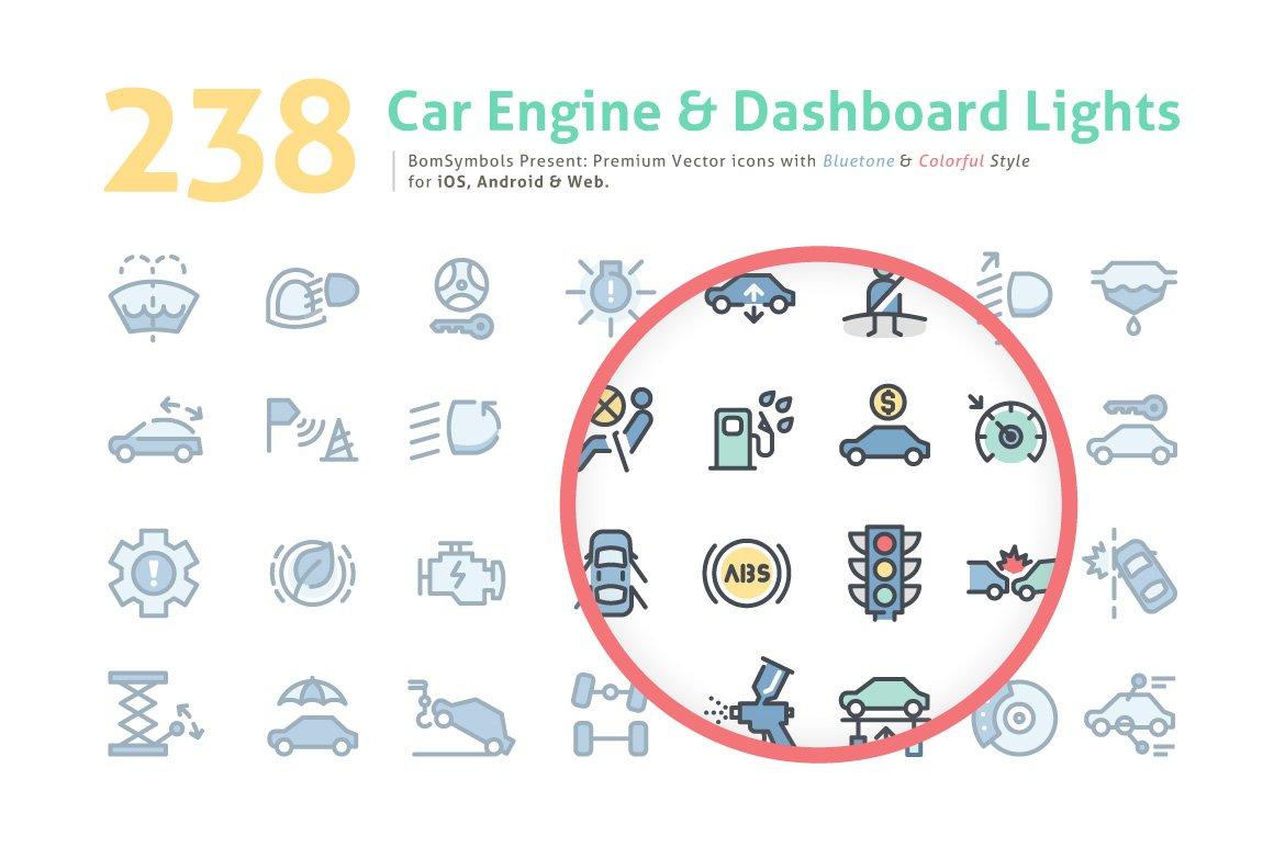 Car engine dashboard lights v2 icons creative market biocorpaavc Images