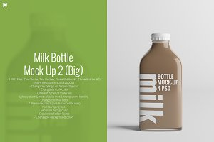 Milk Bottle Mock-Up 2 (Big)