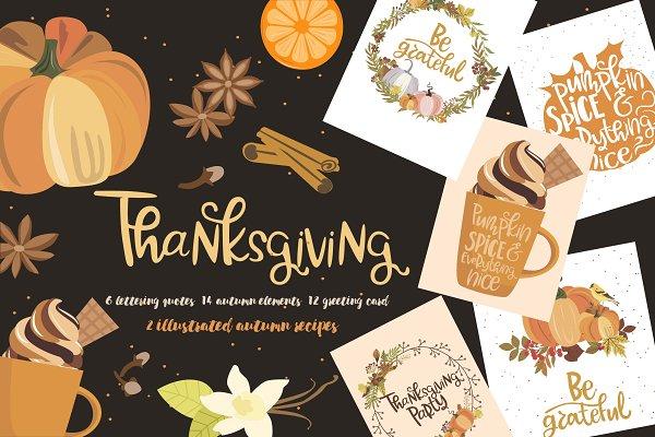 Thanksgiving Day Lettering & Clipar…