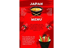 Vector poster for Japanese cuisine menu