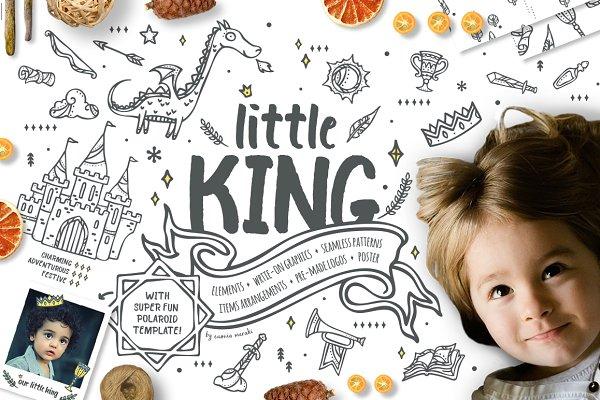 Little King - Kids & Boys Set