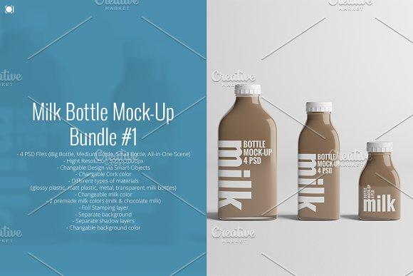 Download [-33%] Milk Bottle Mock-Up Bundle #1