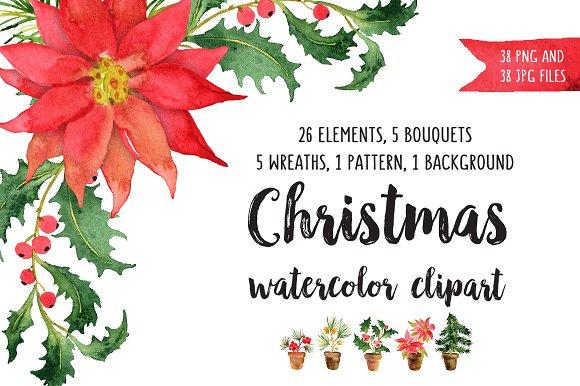 Christmas Illustrations Png.Christmas Illustrations