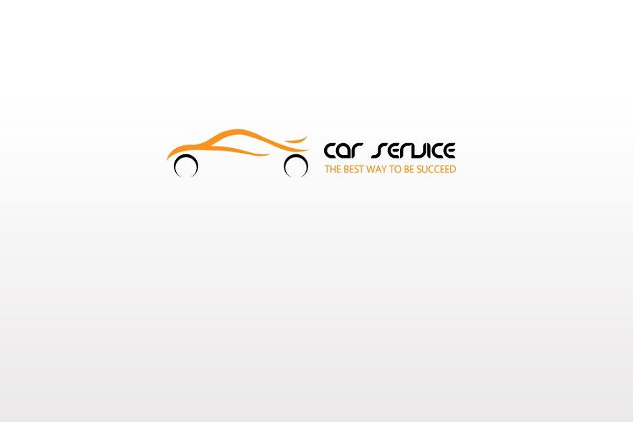 Speed Car Service Logo Type
