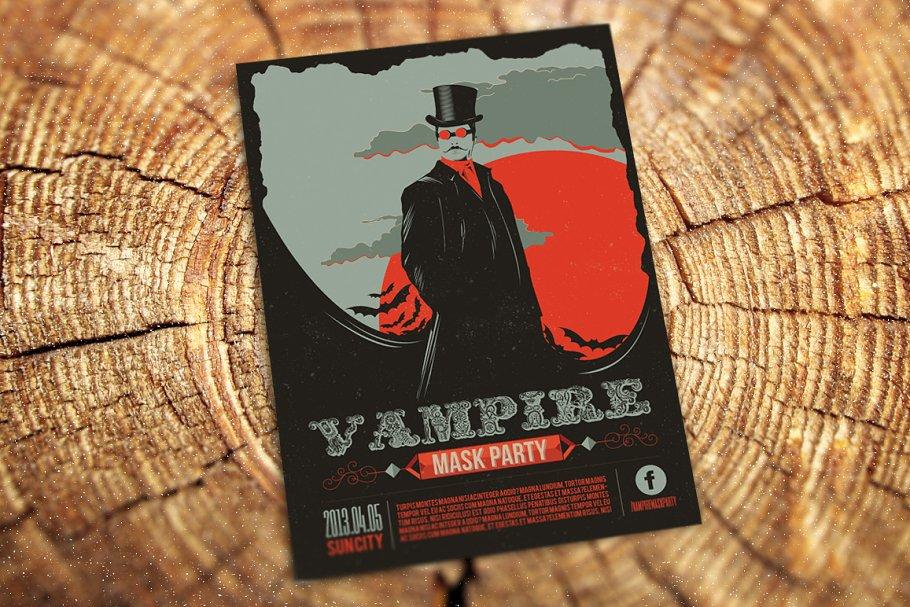 Vampire Mask Party - Vintage flyer