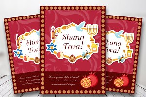 Rosh Hashanah poster, flyer, invitation, greeting card. Shana Tova is a template for your design with traditional symbols. Jewish holiday. Happy New Year in Israel. Vector illustration