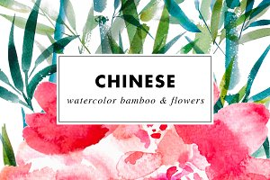 Chinese Watercolor Flowers & Bamboo
