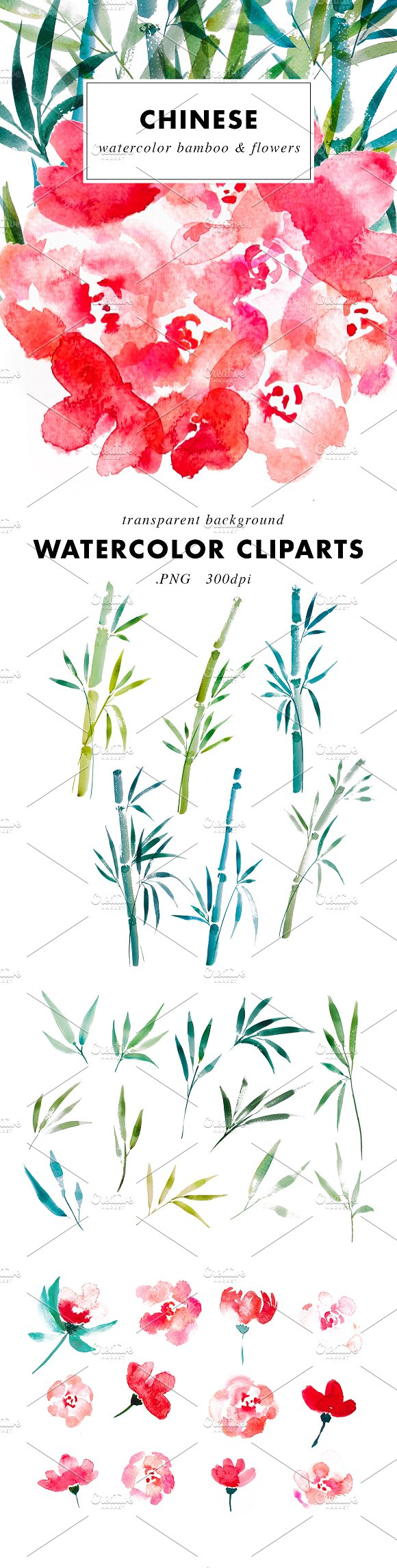 Chinese Watercolor Flowers Bamboo
