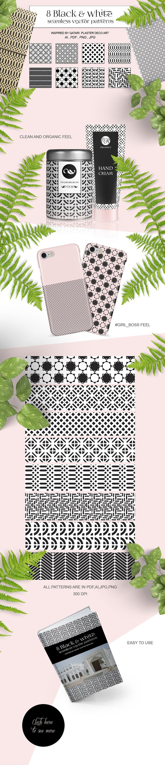 Black White Seamless Vector Patterns
