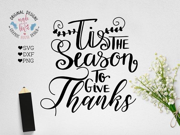 Tis The Season To Give Thanks