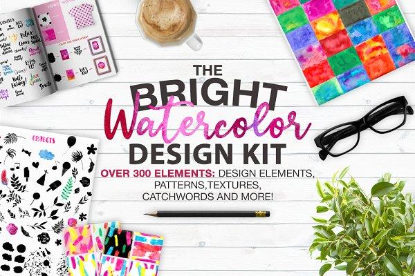 The BRIGHT Watercolor Design Kit