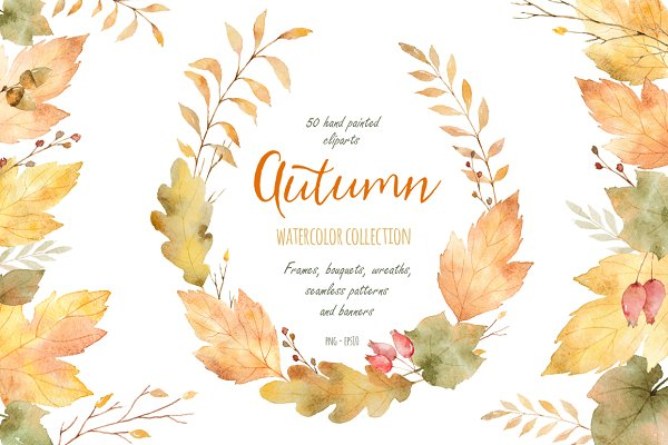 Autumn watercolor collection.
