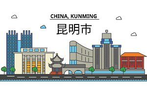 China, Kunming. City skyline: architecture, buildings, streets, silhouette, landscape, panorama, landmarks. Editable strokes. Flat design line vector illustration concept. Isolated icons set